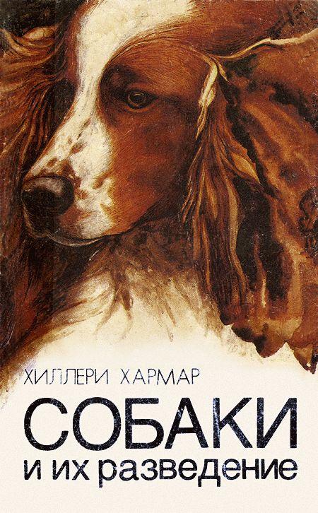 http://lib.rus.ec/i/68/174068/cover.jpg