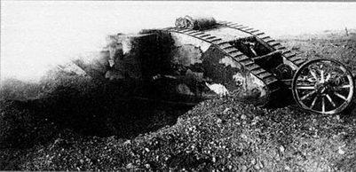 Танк против танка fb2