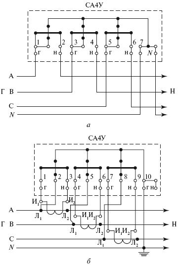 Схемы подключения счетчиков к