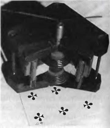 Шелест гранаты (fb2) |