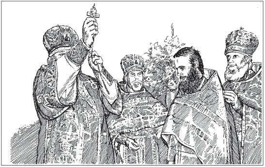 Перед благословением архиереем