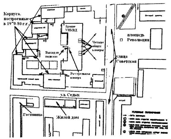 План здания бывшего УНКВД по