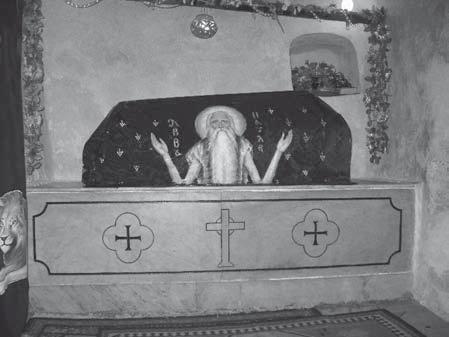 История православия (fb2) |