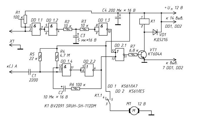 Рис. 2.1. Электрическая схема