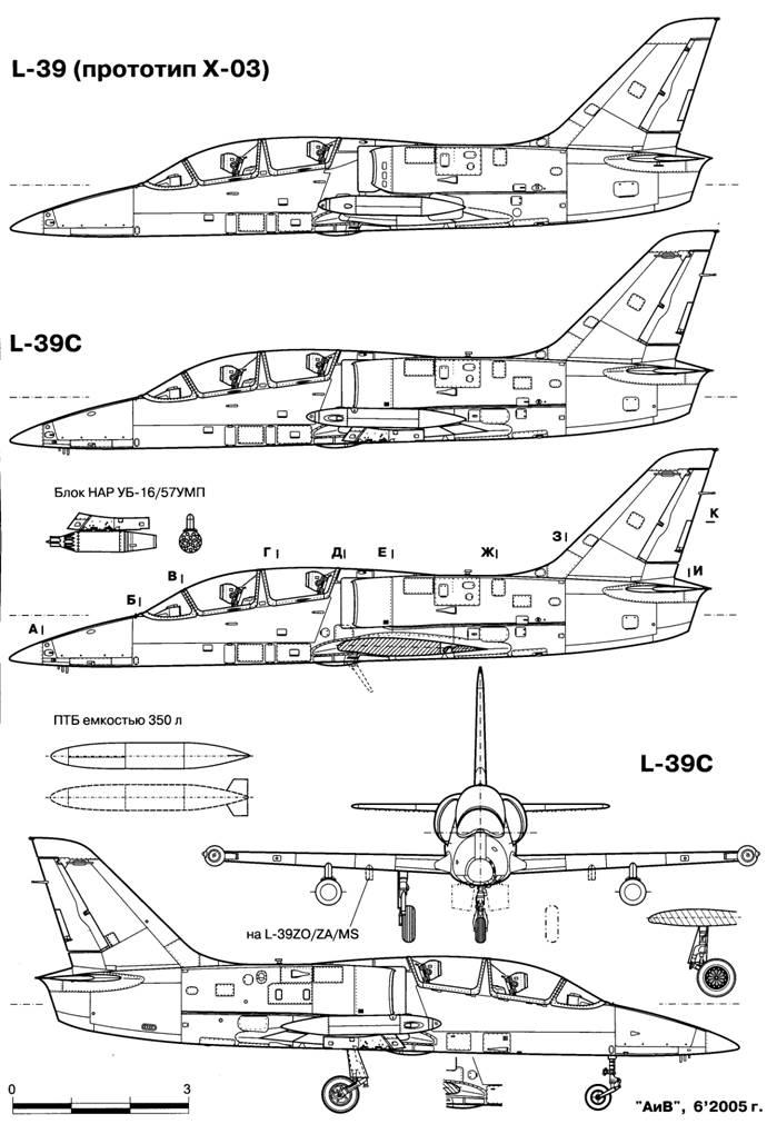 Авиация и время 2005 06 (fb2)