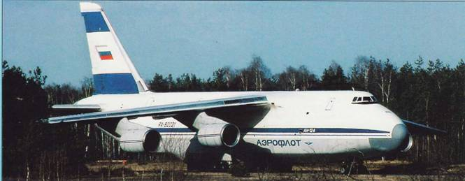 Ан-124 ВВС России. Германия,