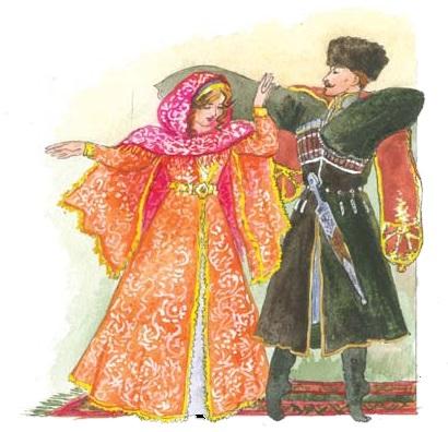 Лакский Свадебный Костюм