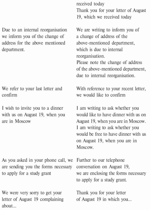 письма знакомства первое письмо и