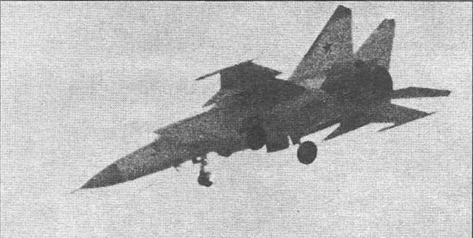 """МиГ-25 над о.Хоккайдо. """""""