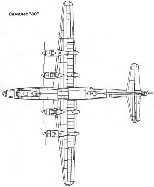 Авиация и космонавтика 1998 09