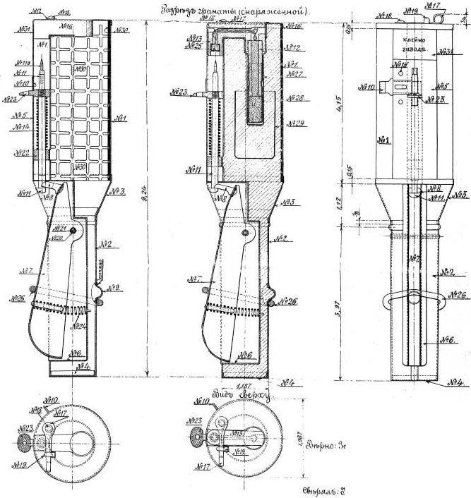 Общий вид и схема устройства