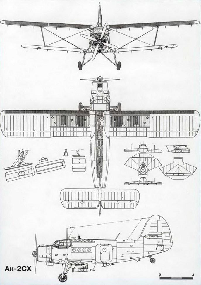 СХ-1 с двигателем АШ-62ИР