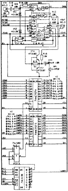 Генератор синусоидальных импульсов принципиальная схема в пикаде.