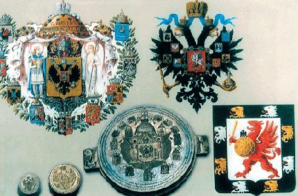 герб геры