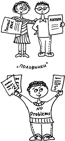 Имеет ли право учитель поставить еденицы,если у половины учеников не записано домаш.задание