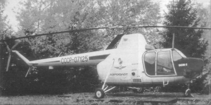Мировые рекорды вертолетов Ми-