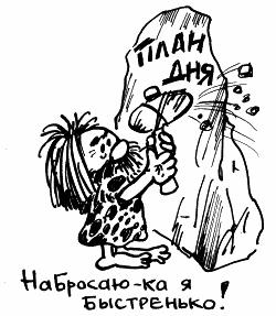 http://lib.rus.ec/i/77/167477/i_061.png