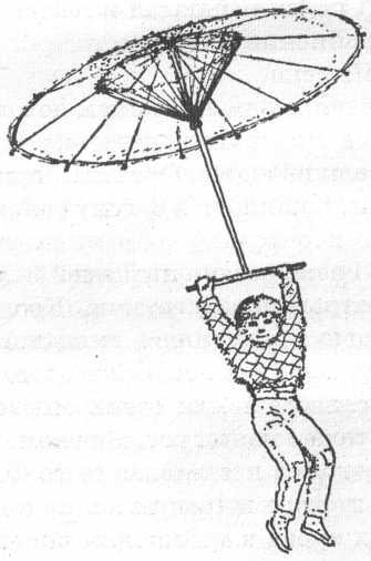 выступить в роли парашюта