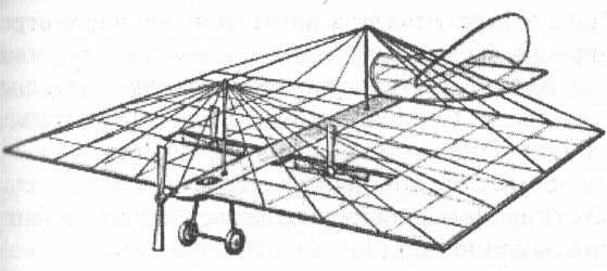 Реконструкция летательного