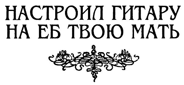 Шлюхи шиловского района фото