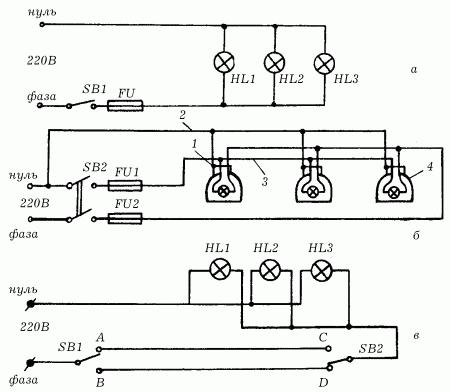 электрическая схема дома - Схемы.