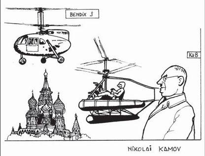 Вертолёт, 2006 № 04 (fb2)  