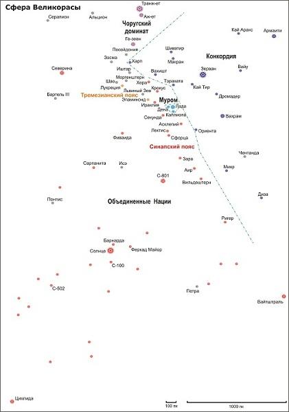 Звездная карта Сферы Великорасы(неполная). i_001.jpg:421x600, 41k.  Александр Зорич.
