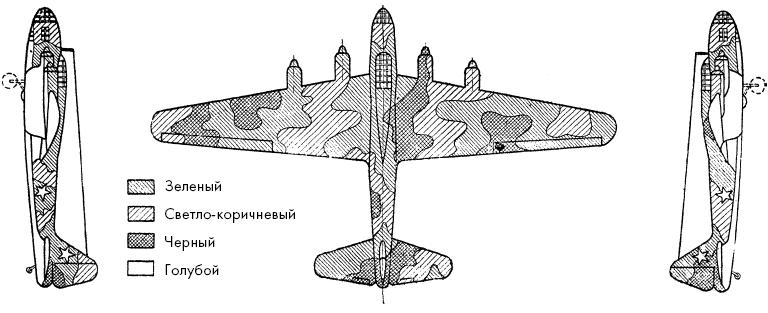 Пе-8 с их большой дальностью