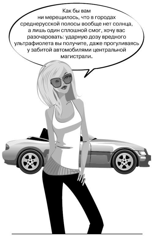 рвётся член: