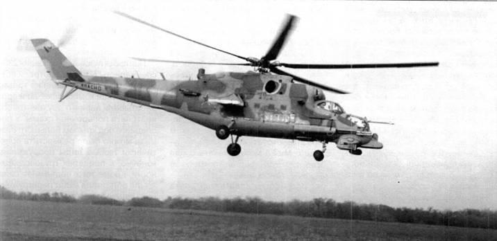 Боевой вертолет Ми-24ПН
