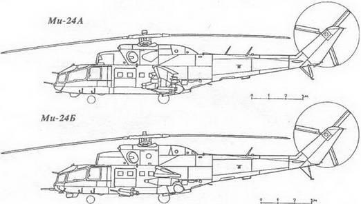От Ми-24 и Ми-24А она