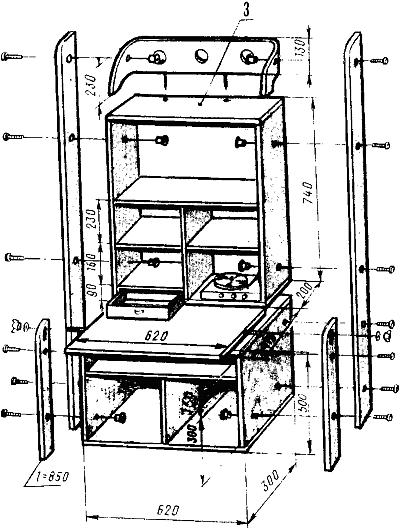 Встроенная мебель.