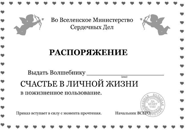 http://lib.rus.ec/i/85/175485/i_074.png