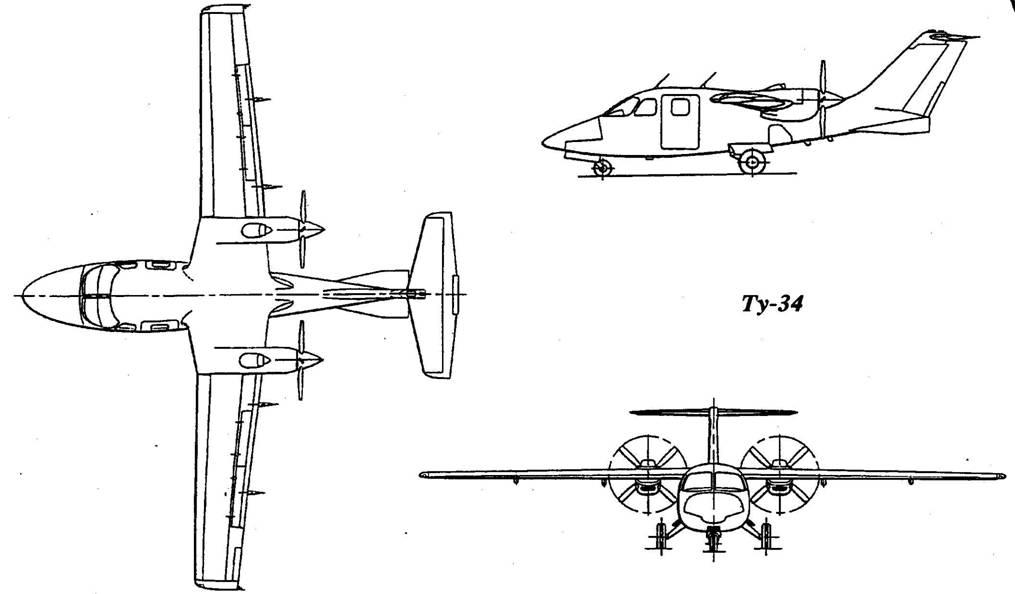 ВСХС (в дальнейшем Ту-54).