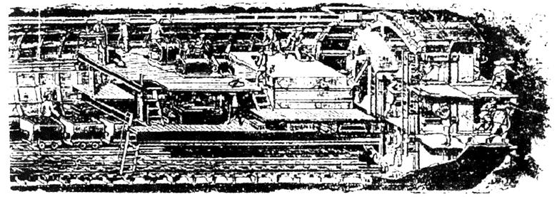 Т. 39. М, 1938. С. 209-210).