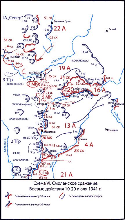 Неизвестный 1941.