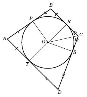 Сборник задач по математике с решениями для поступающих в вузы ...