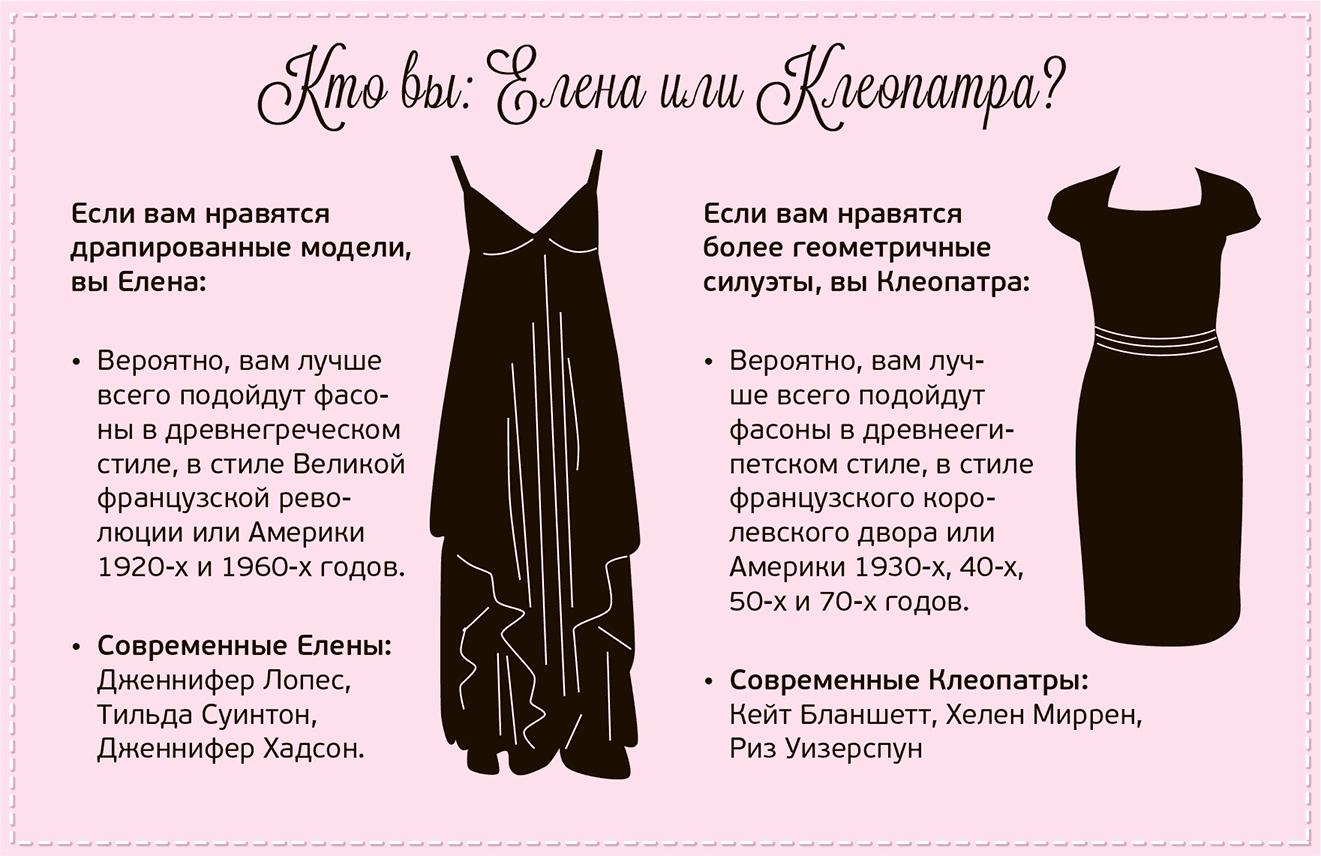 У девушки на улице подняли платье а она оказывается не носит трусиков 11 фотография