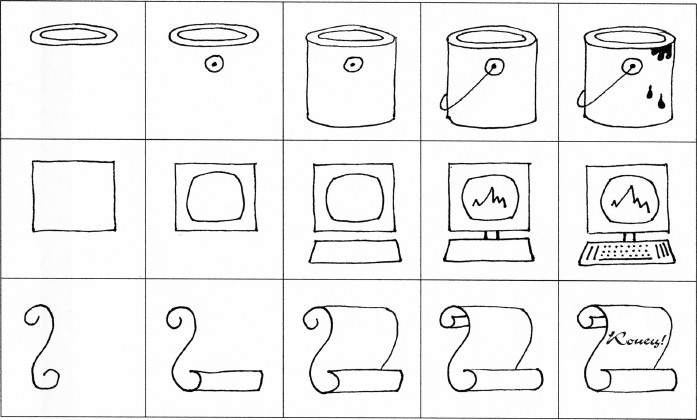 обычные рисунки: