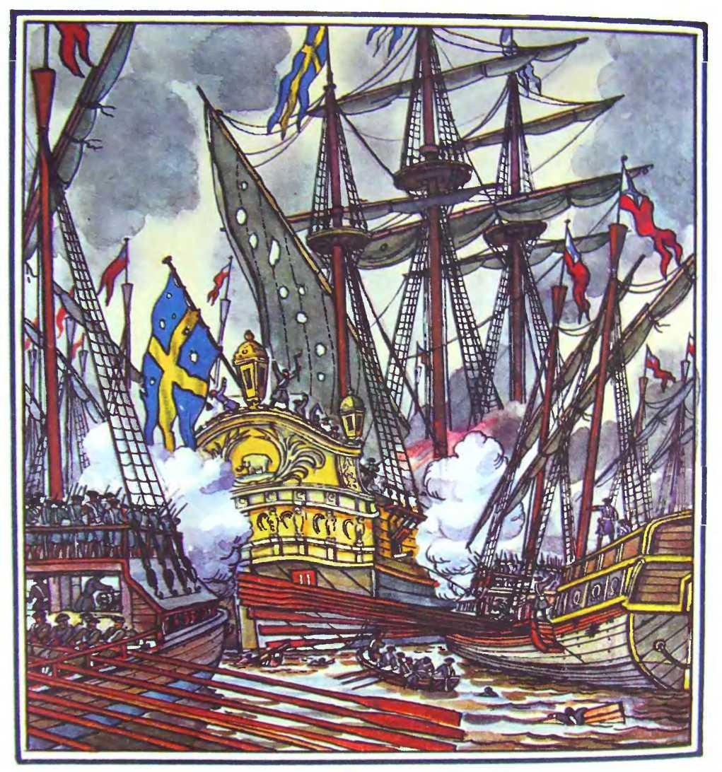 схема расстановки кораблей на неве
