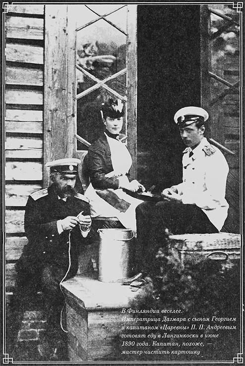 Императорская кухня, XIX