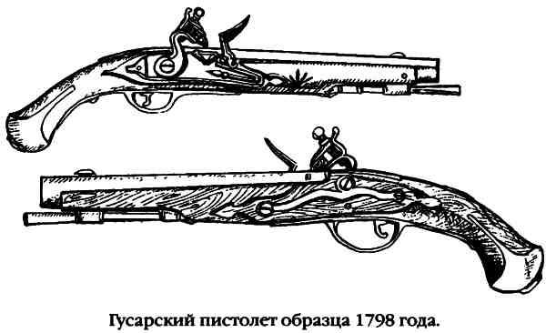 Повседневная жизнь русского