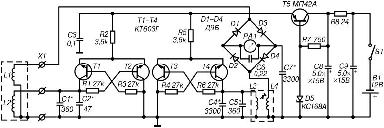 схема металлоискателя со