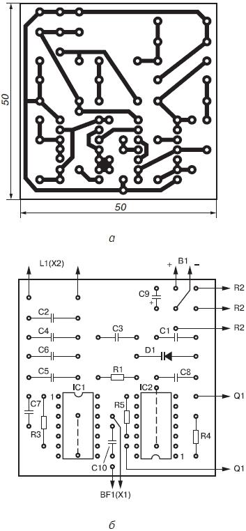 (б) металлоискателя с