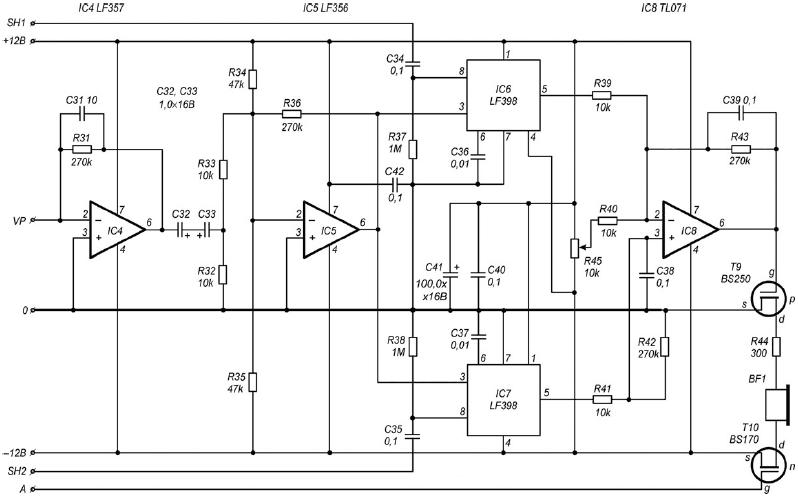 Металлоискатели (fb2) |