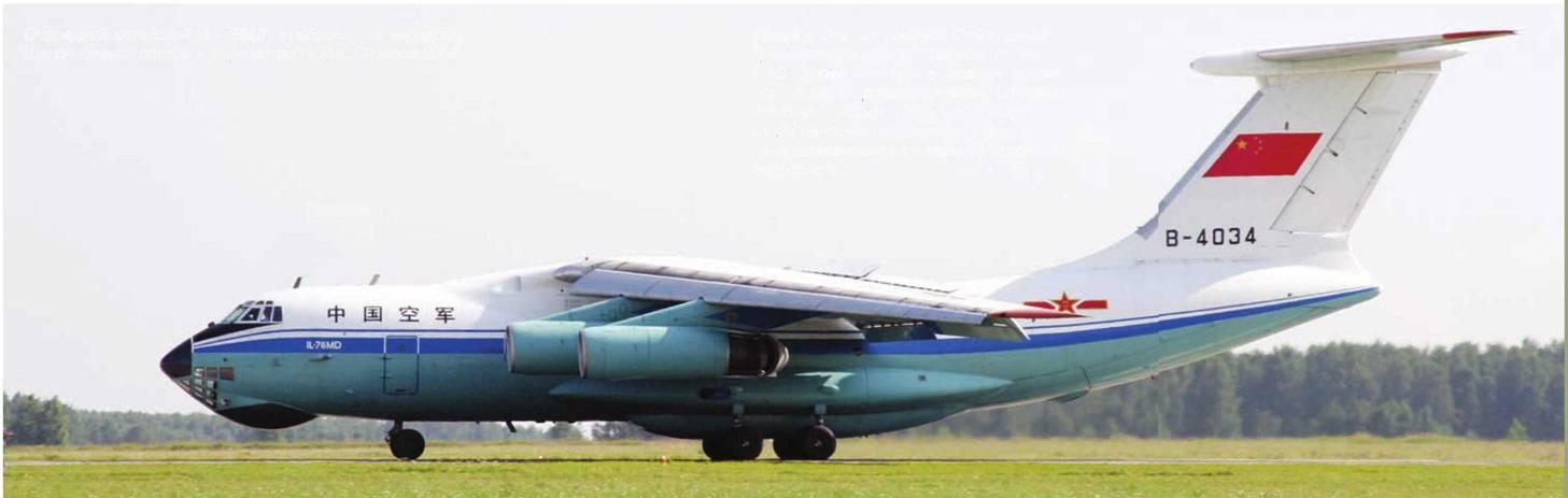 Этот штурмовик Су-25,