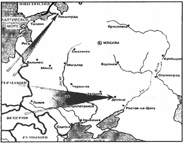 Трагедия 1941 года (fb2) |
