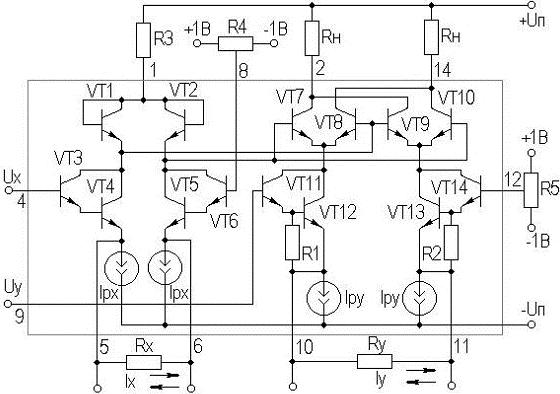 Рисунок 7.24.  Упрощённая схема ИМС перемножителя 525ПС1.  В рассматриваемом устройстве связь между входными и...