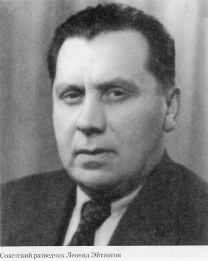 октября 1947 года по июль