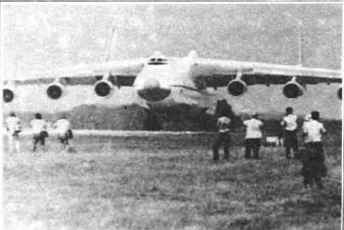 "Ан-124 ""Руслан"" принимает"